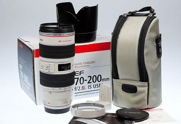 Canon 70-200 2.8 L IS II